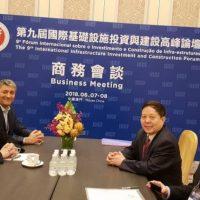 توافق مهم معدنی بین ایران و چین در راه است