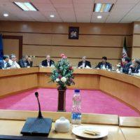 تصمیمات مهم صنایع معدنی با بانک مرکزی
